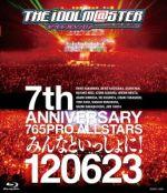 THE IDOLM@STER 7th ANNIVERSARY 765PRO ALLSTARS みんなといっしょに!120623(Blu-ray Disc)(BLU-RAY DISC)(DVD)