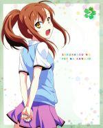さくら荘のペットな彼女 Vol.2(Blu-ray Disc)(BLU-RAY DISC)(DVD)