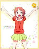 さくら荘のペットな彼女 Vol.5(Blu-ray Disc)(BLU-RAY DISC)(DVD)