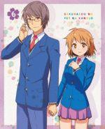 さくら荘のペットな彼女 Vol.6(Blu-ray Disc)(BLU-RAY DISC)(DVD)