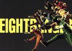 エイトレンジャー ヒーロー協会認定完全版(初回限定版)(BOX、特典DVD1枚、CD1枚、ヒーロー協会会員証、トレーディングカード8枚、ブックレット付)(通常)(DVD)