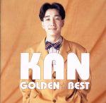 ゴールデン☆ベスト KAN[スペシャル・プライス](通常)(CDA)