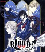 劇場版 BLOOD-C The Last Dark(Blu-ray Disc)(BLU-RAY DISC)(DVD)