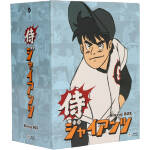 侍ジャイアンツ Blu-ray BOX(Blu-ray Disc)(三方背BOX、ブックレット付)(BLU-RAY DISC)(DVD)