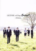 LICENSE vol.Zepp Enjoy!!~FINAL~(通常)(DVD)