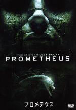 プロメテウス(通常)(DVD)