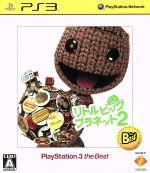 リトルビッグプラネット2 PlayStation3 the Best(ゲーム)
