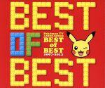 ポケモンTVアニメ主題歌 BEST OF BEST 1997-2012(通常)(CDA)