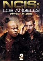 ロサンゼルス潜入捜査班~NCIS:Los Angeles DVD-BOX Part2(通常)(DVD)