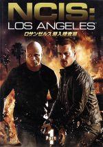 ロサンゼルス潜入捜査班~NCIS:Los Angeles DVD-BOX Part1(通常)(DVD)