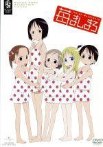 苺ましまろ TV DVD SET(通常)(DVD)