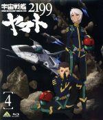 宇宙戦艦ヤマト2199 4(Blu-ray Disc)(BLU-RAY DISC)(DVD)