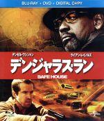 デンジャラス・ランブルーレイ+DVDセット(Blu-ray Disc)(BLU-RAY DISC)(DVD)