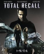 トータル・リコール ディレクターズカット ブルーレイ&DVDセット(初回生産限定版)(Blu-ray Disc)((アウターケース、ブックレット付))(BLU-RAY DISC)(DVD)
