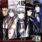 K WebラジオDJCD KR Vol.1(通常)(CDA)