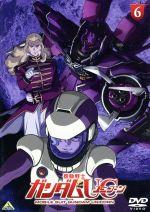 機動戦士ガンダムUC 6(通常)(DVD)