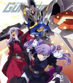 機動戦士ガンダムAGE 第12巻 豪華版(Blu-ray Disc)(BLU-RAY DISC)(DVD)