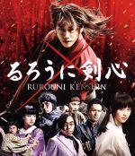 るろうに剣心(Blu-ray Disc)(BLU-RAY DISC)(DVD)