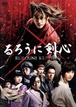 るろうに剣心(通常)(DVD)