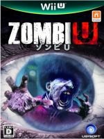 Zombi U(ゾンビU)(ゲーム)