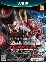 鉄拳タッグトーナメント2 Wii U EDITION(ゲーム)