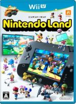 Nintendo Land(ニンテンドーランド)(ゲーム)