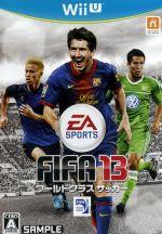 FIFA13 ワールドクラス サッカー(ゲーム)