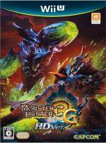 モンスターハンター3G HD Ver.(ゲーム)