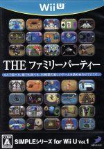 SIMPLEシリーズ for Wii U Vol.1 THE ファミリーパーティ(ゲーム)