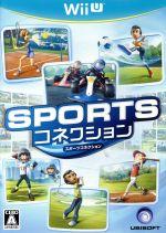 スポーツコネクション(ゲーム)