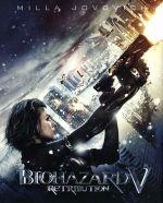 バイオハザードⅤ リトリビューション ブルーレイ IN 3D(初回生産限定版)(Blu-ray Disc)((アウターケース、特典ディスク1枚、ステッカー付))(BLU-RAY DISC)(DVD)