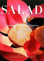 SALAD 英語版 120 Contemporary Interpretations(単行本)