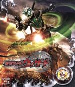 仮面ライダーウィザード VOL.2(Blu-ray Disc)(BLU-RAY DISC)(DVD)
