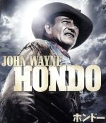 ホンドー リマスター版(Blu-ray Disc)(BLU-RAY DISC)(DVD)