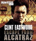 アルカトラズからの脱出(Blu-ray Disc)(BLU-RAY DISC)(DVD)