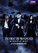 トーチウッド:ミラクル・デイ DVD-BOX(通常)(DVD)