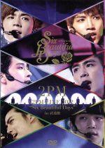 "2PM LIVE 2012""Six Beautiful Days""in 武道館(初回生産限定版)((豪華ボックス、フォトブック付))(通常)(DVD)"