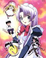花右京メイド隊 Blu-ray BOX(Blu-ray Disc)(三方背BOX、折り畳みリーフレット2枚付)(BLU-RAY DISC)(DVD)