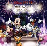 ディズニー 声の王子様~東京ディズニーリゾート30周年記念盤(2CD)(通常)(CDA)