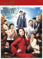 恋愛検定(通常)(DVD)