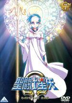 聖闘士星矢Ω 7(通常)(DVD)