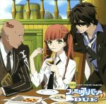 TVアニメ アルカナ・ファミリア DJCD ファミリア・バール DUE(通常)(CDA)