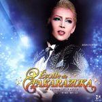 「Etoile de TAKARAZUKA」 星組宝塚大劇場公演ライブCD(通常)(CDA)