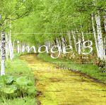 image 13 treize emotional&relaxing(Blu-spec CD2)(通常)(CDA)