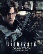 バイオハザード ダムネーション ブルーレイ IN 3D(初回生産限定版)(Blu-ray Disc)((デジパック仕様アウターケース、ミニ設定資料集付))(BLU-RAY DISC)(DVD)