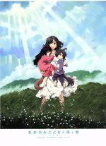おおかみこどもの雨と雪(Blu-ray Disc)(BLU-RAY DISC)(DVD)