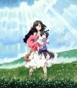おおかみこどもの雨と雪 ファミリーパッケージ版 Blu-ray+DVD(Blu-ray Disc)(BLU-RAY DISC)(DVD)