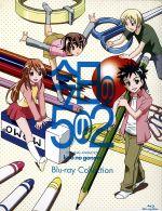 今日の5の2 Blu-ray Collection(Blu-ray Disc)(BLU-RAY DISC)(DVD)