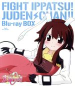 ファイト一発!充電ちゃん!! Blu-ray BOX(Blu-ray Disc)(三方背BOX、ブックレット付)(BLU-RAY DISC)(DVD)
