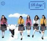 So long!(TYPE-K)(DVD付)(通常)(CDS)